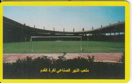LIBYA(chip) - Football Stadium(yellow), Sample(no CN) - Libye