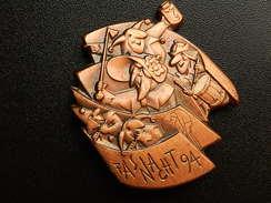 Broche -  CARNAVAL DE BALE  Suisse - FASNACHT 1994  - Cuivre - Jetons & Médailles
