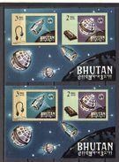 1966 UIT ITU MNH Michel Block 4 Perf & Imperf.  VF (b50) - Bhutan