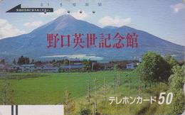 Télécarte Ancienne Japon / 110-10042 - Paysage Montagne - Mountain Landscape - Japan Front Bar Phonecard / A - Montagnes