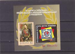 INTERNATIONAL POLICE DAY BLOCK  2006 MNH, ROMANIA. - Police - Gendarmerie