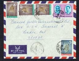 1978  Lettre Avion  Pour Le Canada  Roi Des Belges 65fr, Vie Marine - Senegal (1960-...)