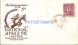 74297 CHINA HELP COVER NATIONAL ATHLETIC & JOCKEY YEAR 1950 NO POSTAL POSTCARD - Chine