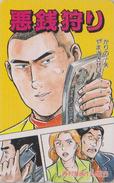 Télécarte Japon / 110-016 - MANGA - Billet De Banque Monnaie Bank Note - ANIME Japan Phonecard / Coin - 8207 - Timbres & Monnaies