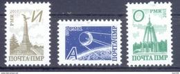 2017. Transnistria, Definitives, 3v, Mint/** - Moldova