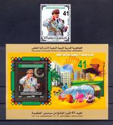 Libya/Libye 2010 - TMinisheet + Stamp - The 41st Anniversary Of The September Revolution - Libya
