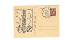 Postkaart - Postkaarten [1934-51]