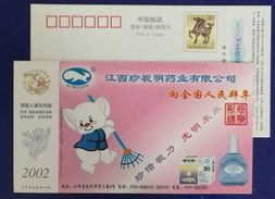 Ophthalmic Solntion,medicine,drug,Protect Your Eyesight,Cartoon Pig,CN 02 Zhenshiming Pharmacy Company Advert PSC - Médecine