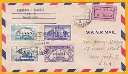 1953 - Enveloppe Recommandée Par Avion De Damas, Syrie Vers New York, USA - Série Damascus UNSWS Monuments - Syrie