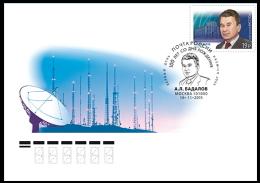 2015 FDC Russia Russland Russie Rusia 100 Y Since The Birth A.L. Badalov Distinguished Communicator Mi 2242 - Telecom