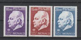 MONACO  ~  1996  Musée  N° 2033 / 2035  Neuf X X - Ungebraucht