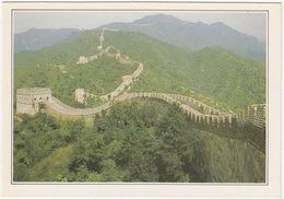 De Chinese Muur - 长城 - China - Chine