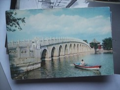 Asia China Shanghai Summer Palace Bridge And Boat Canoo - China