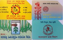 USATE--BANGLADESH- 4 SCHEDE - Bangladesh