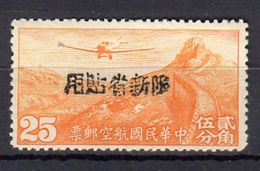 25 Cts MH Hong Kong Stamp Mint No Gum As Issued,  A Rare Stamp These Days Chan # PSA26  (748) - Sinkiang 1915-49