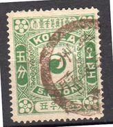 Great Cancel晋州 JINJIU (South Gyeongsang) (191) - Korea (...-1945)