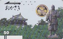 Télécarte Ancienne Japon / 110-2785 - Samouraï & Pagode - Temple Castle Japan Front Bar Phonecard / B - Paysages