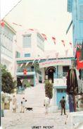 TUNISIA- USATA - Tunisia