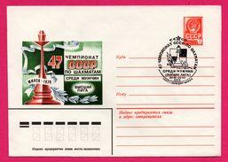 Entier Postal - Russie - Minsk - FDC -  Échecs - 1979 - Scacchi