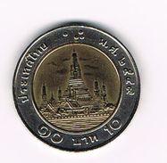 ) THAILAND 10 BAHT  2005 ( 2548 ) - Thaïlande