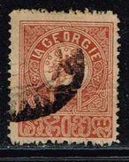 Georgien 1919, Michel# 6 A O St. George On Horseback - Georgien