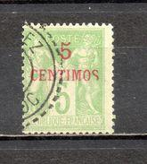 MAROC N° 2  OBLITERE COTE 33.00€  TYPE SAGE - Morocco (1891-1956)