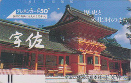 Télécarte Ancienne Japon / 330-0775 - Pagode - TEMPLE Japan Front Bar Phonecard / B - Tempel Balken TK - Paysages