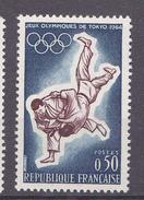 N° 1428 Jeux Olympique De Tokyo: Timbres Neuf Sans Charnière - Unused Stamps