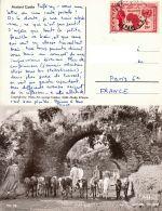 ETHIOPIE - 1964 - Carte Postale Pour La France - Gondar - Etiopía