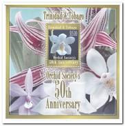 Trinidad & Tobago 2006, Postfris MNH, Flowers, Orchids - Trinidad En Tobago (1962-...)