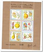 Tunesië 1971, Postfris MNH, Fruit - Tunesië (1956-...)