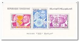 Tunesië 1974, Postfris MNH, Persons, Flowers - Tunesië (1956-...)