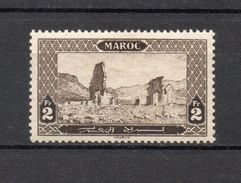 MAROC N° 77   NEUF SANS CHARNIERE  COTE 247.00€    MONUMENT - Unused Stamps