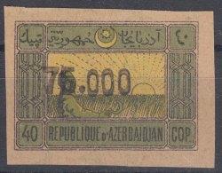 Azerbaijan 1923 Yvert#47 With Gumm Overprint - Azerbaïdjan