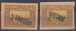 Azerbaijan 1923 Yvert#48 With Gumm Overprint - Normal And Inverted Overprint - Azerbaïdjan