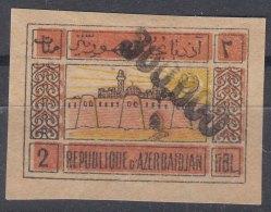 Azerbaijan 1923 Yvert#50 With Gum Overprint - Azerbaïdjan