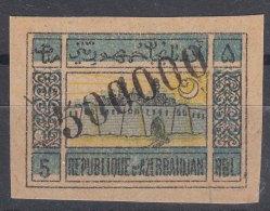Azerbaijan 1923 Yvert#51 With Machine Overprint - Azerbaïdjan