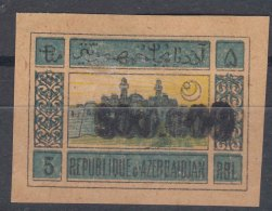 Azerbaijan 1923 Yvert#51 With Gum Double Overprint - Azerbaïdjan