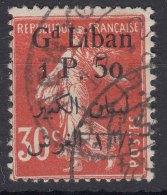 Grand Liban, Great Lebanon 1924 Yvert#28 Used - Used Stamps