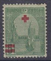 Tunisia Tunisie 1915 Yvert#48 Mint Hinged - Tunisia (1888-1955)
