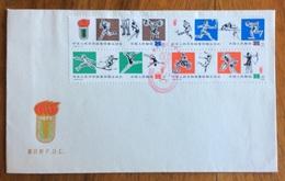 SPORT CHINA CINA  SERIE PER OLIMPIADI MOSCA 1980  EMISSIONE DELLA CHINA CINA  SU BUSTA CON ANNULLO SPECIALE - Atletica