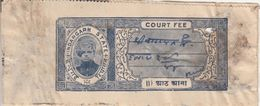 INDARGARH State  8A  Court Fee Type 5  # 96043   India Inde Indien Revenue Fiscaux - Indien