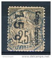 Congo 1891-92 Tipi Dubois  N. 7B C. 15 Su C. 25 USATO Timbro Azzurro Catalogo € 120 / PROBABILE FALSO - Unclassified