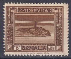 Italy Colonies Somalia 1935 Sassone#213 Mint Hinged - Somalie