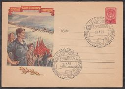 Russia USSR 1959 Communist Party XXI Congress Special Cancellation - 1923-1991 URSS