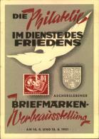 1951, Karte Zur Briefmarken-Werbeausstellungin Aschersleben, Ungebraucht, Herausgeber Kulturbund. - DDR