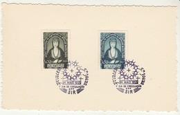 First Day Of Issue * 5º Centenario Do Nascimento Da Princesa Santa Joana * 1953 - FDC