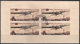 Russia 1937, Michel S/sheet Nr 3, Used, But - 1923-1991 USSR