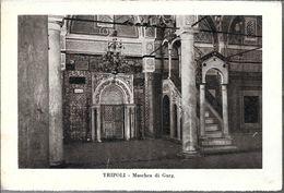 TRIPOLI  MOSCHEA DI GURG  STAMPA CIRCA 1912 LIBIA OCC. ITALIANA - Libië