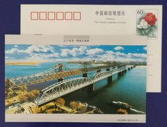 Railway Bridge Highway Combined Bridge Cross China & N.korea,CN 01 Dandong Yalujiang River Landscape Pre-stamped Card - Ponts